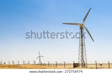 Windmills in Hurghada
