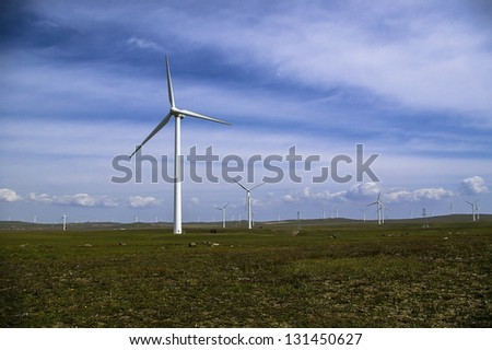 Windmills in the grassland
