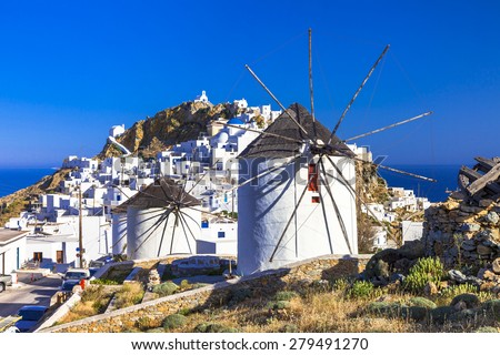 windmills of Greece. Serifos island, Cyclades - stock photo
