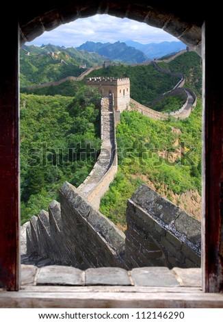Window Great Wall - stock photo