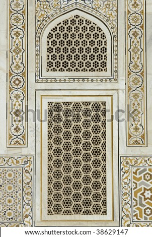 Mughal Architecture Stock Images Royalty Free Images