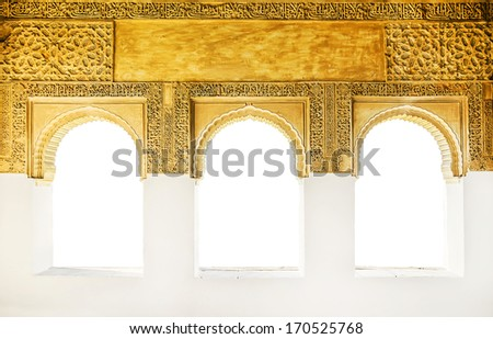 Windows detail at the Alhambra isolated on white, Granada, Spain. - stock photo