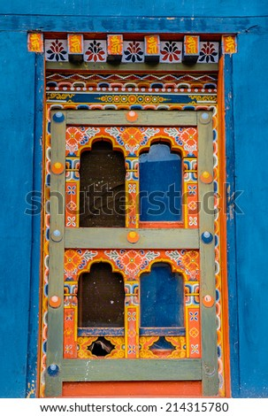 windows Inside the Trashi Chhoe Dzong in Thimphu, the capital of the Royal Kingdom of Bhutan, Asia