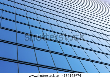 Windows of  a modern business building exterior. - stock photo