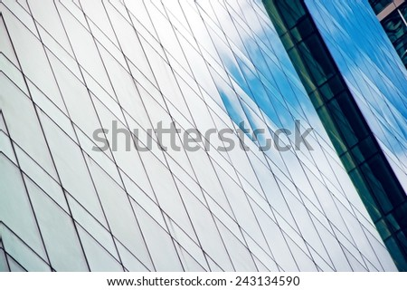 Windows of modern office building - stock photo