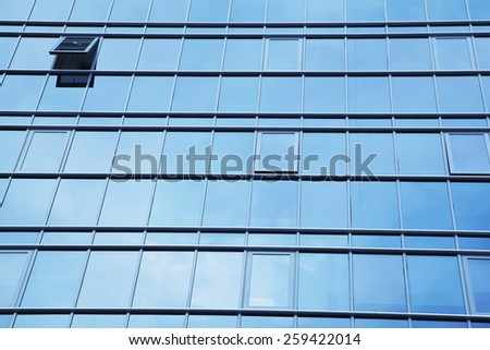 windows of office buildings. view of business center outside.  - stock photo