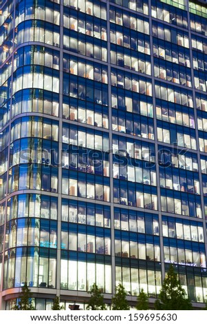 Windows of Skyscraper office building in London City  - stock photo