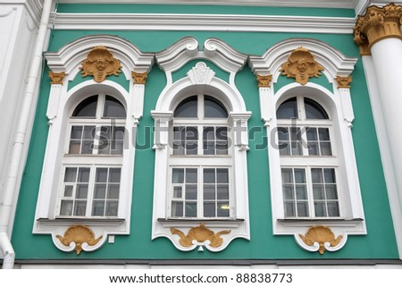 Windows of the Hermitage building. is a museum of art and culture in Saint Petersburg, Russia. One of the largest and oldest museums of the world, it was founded in 1764 by Catherine the Great - stock photo