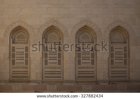 Windows of the Sultan Qaboos Grand Mosque in Muscat, Oman - stock photo