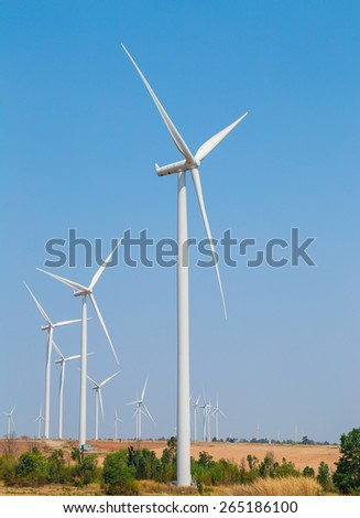 WindTurbines in Thailand. - stock photo