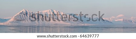 Winter Arctic landscape - PANORAMA