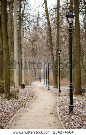 Winter city park in morning . - stock photo
