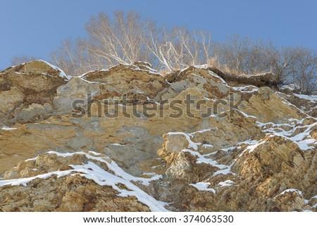 Winter hillside, Sakhalin Island, Russia. - stock photo