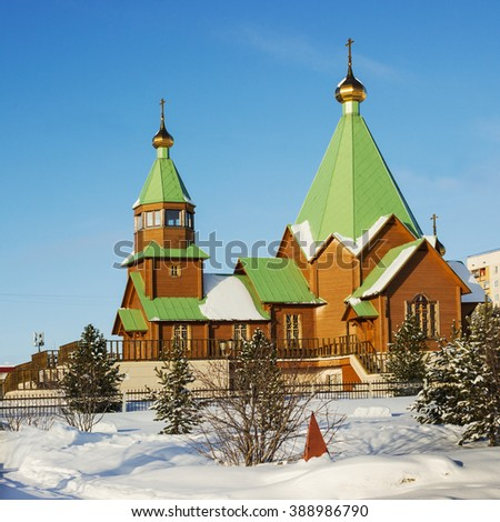 Winter in the city Polyarnye Zori, Russia, a new church - stock photo