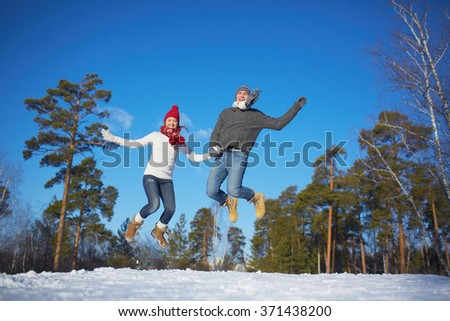 Winter jump - stock photo