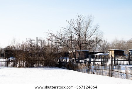 winter landscape village wooden fence snow