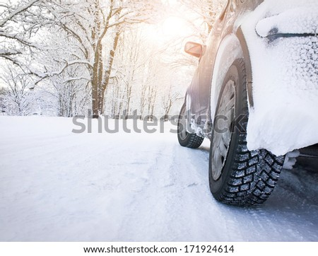 winter morning in the morning - stock photo