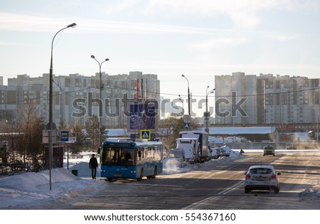Winter, Moscow, city, cold, fog, bus station  7 January 2017