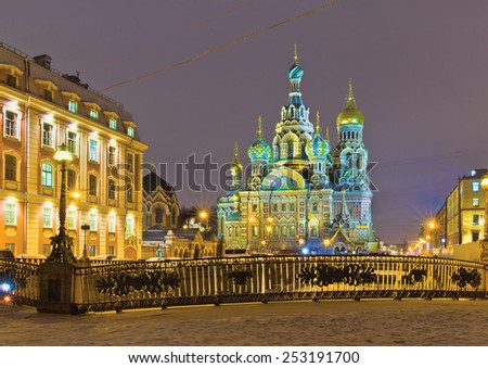 Winter night in old city. Church of the Savior on Spilled Blood. St-Petersburg. Russia - stock photo
