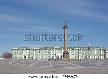 Winter palace and Alexander Column at the Palace Square in Saint Petersburg, Russia - stock photo