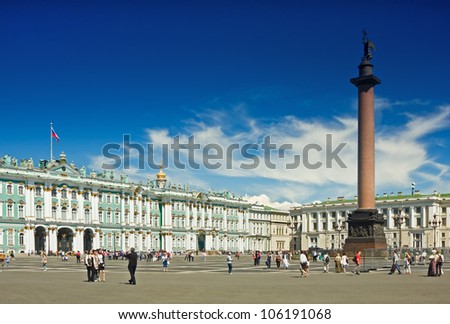Winter Palace and Alexander Column on Palace Square in St. Petersburg.