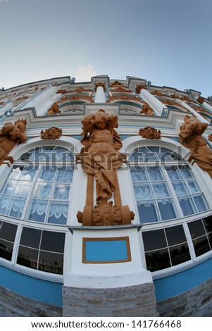 Winter Palace (Hermitage) taken with with fisheye lens - stock photo