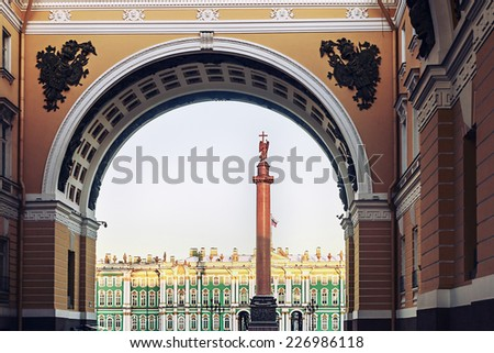 Winter Palace view through Senate Arch at dawn, St Petersburg, Russia - stock photo