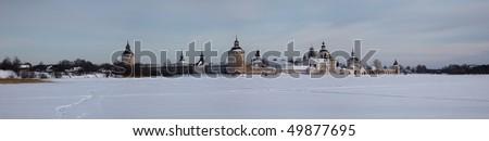 Winter panorama of Kirillo-Belozersky orthodox monastery, Russia - stock photo