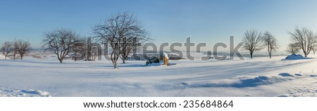 Winter panoramic landscape with frozen river from the high bank. Rivers Kama  and Toima near Yelabuga, Tatarstan, Russia - stock photo