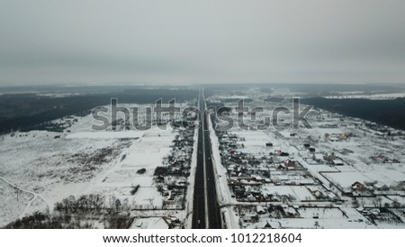 Winter road with a height