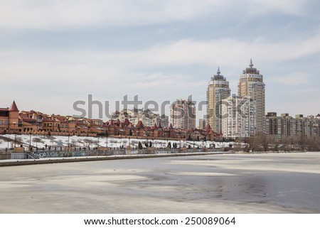 winter time in kiev, ukraine - stock photo