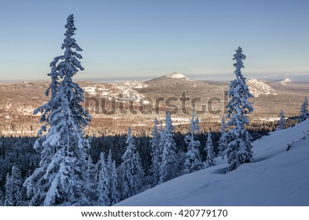 Winter Ural mountains landscape. Composition of nature.