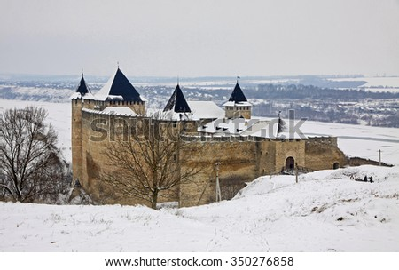 Winter view of Medieval Fortress in Hotin, Ukraine - stock photo