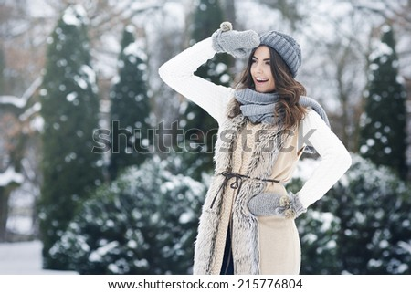 Winter view of nature is so amazing  - stock photo