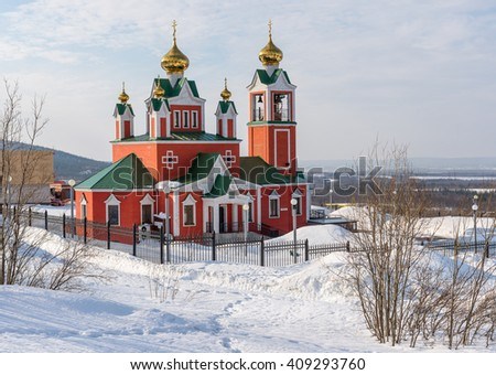 Winter views orthodox church in the Kirovsk town. Kola Peninsula. Church of the Holy Face of the Lord Jesus Christ. View 2.  Kola Peninsula. - stock photo