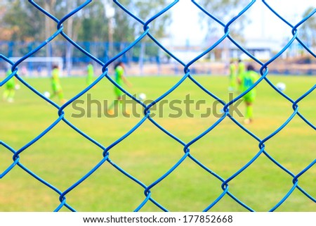 wire fence and football yard