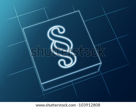 wire glowing paragraph sign over box and net - stock photo