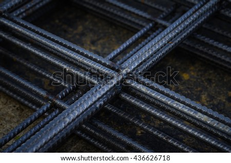 wire mesh. of concrete pouring. / Depth of field concept. - stock photo