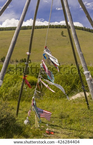 WISDOM, MONTANA, USA - CIRCA AUGUST 2004: Offerings on Chief Joseph tipi, at Big Hole National Battlefield, which memorializes Battle of Big Hole in 1877. - stock photo