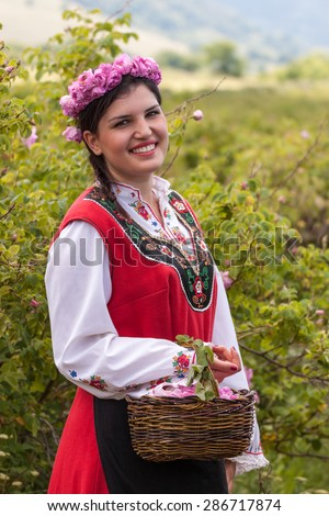 beautiful bulgarian women