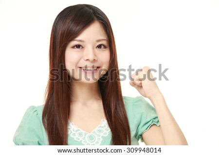 woman in a victory pose - stock photo