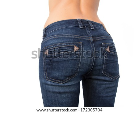 Woman's butt in tight jeans