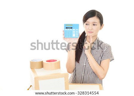 Woman to the moving - stock photo