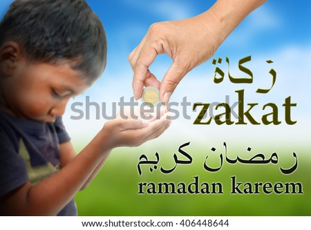 women hand give some money for child .Arabic text is spell zakat and ramadan kareem ,This means the donation is important in Ramadan. - stock photo
