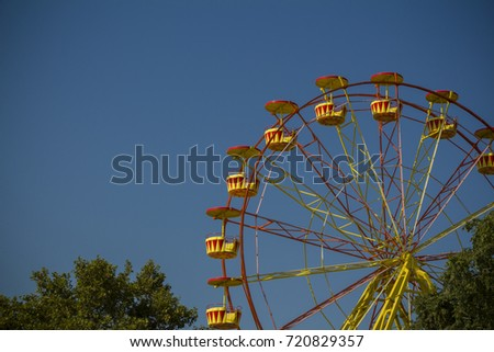 Wonder wheel in an amusement park, leisure concept