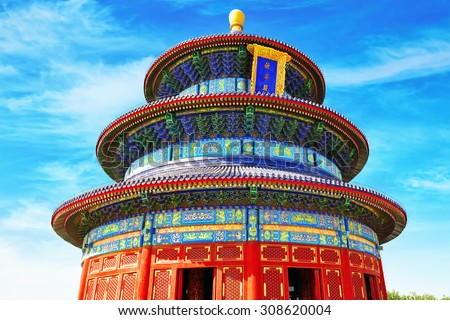 """Wonderful and amazing temple - Temple of Heaven in Beijing, China.Inscription means - """"Temple of Heaven"""" - stock photo"""