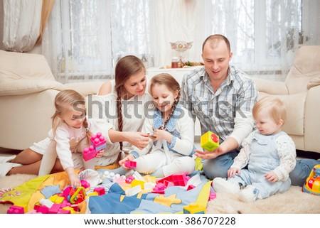 Wonderful family at home. Happy family - stock photo
