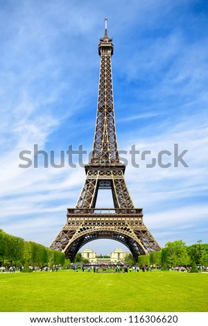 Wonderful Paris - stock photo