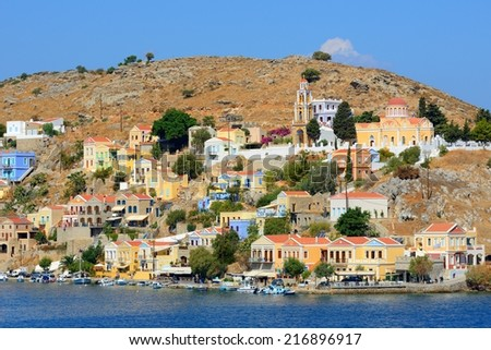 wonderful Symi