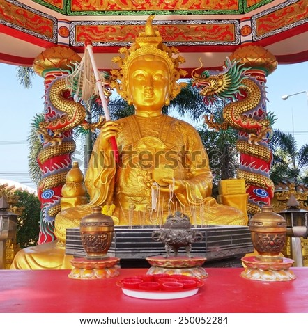 """Wong Tai Sin, a Chinese deity popular in Jinhua, Zhejiang and Hong Kong with the power of healing. His name literally translates to the """"Great Immortal.  - stock photo"""